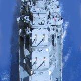 USS Oakland - Forward Main Armament