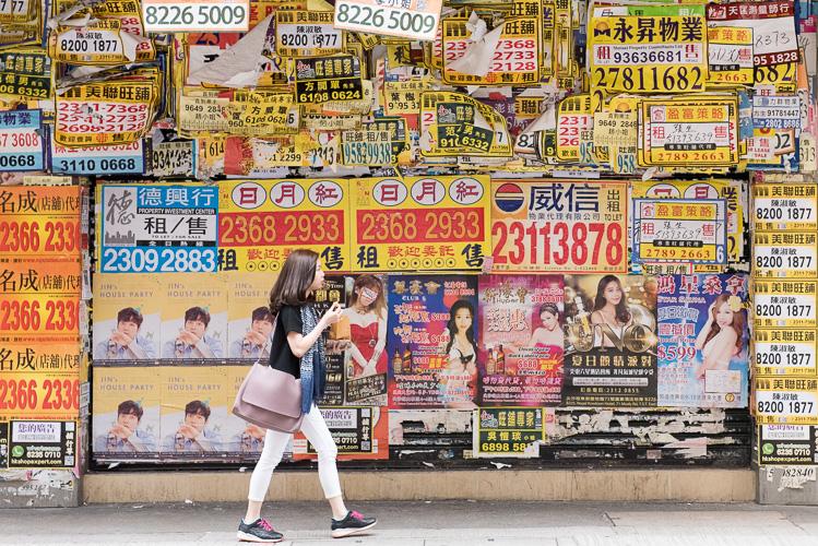 Hong Kong -9