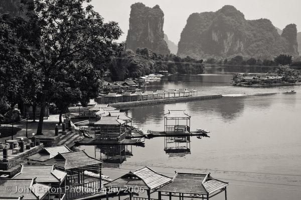Yangshaou #2