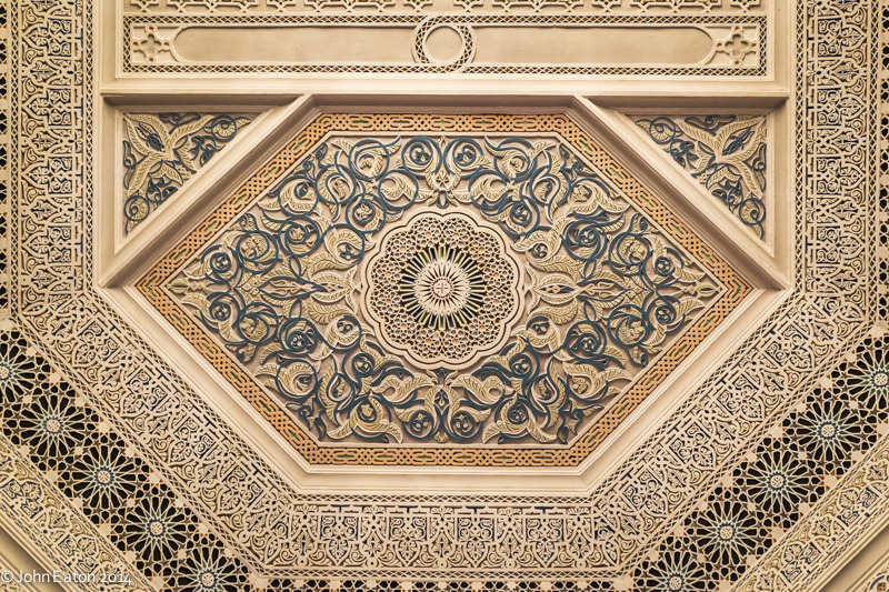 Emir's room, ceiling