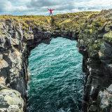 Arnastapi Rock Arch, Iceland