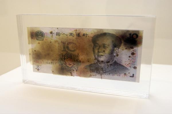 Money : Yen