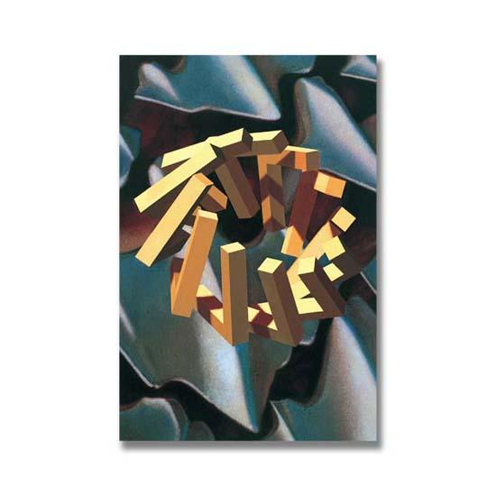 Lemon Form, Acrylic on Canvas, 81 x 122cm