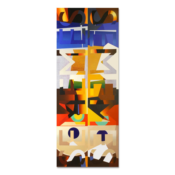 Sememes, Acryic/Canvas, 80 x 180
