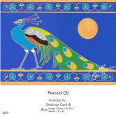 Peacock (2)
