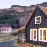 Turf Houses: Skógar Folk Museum