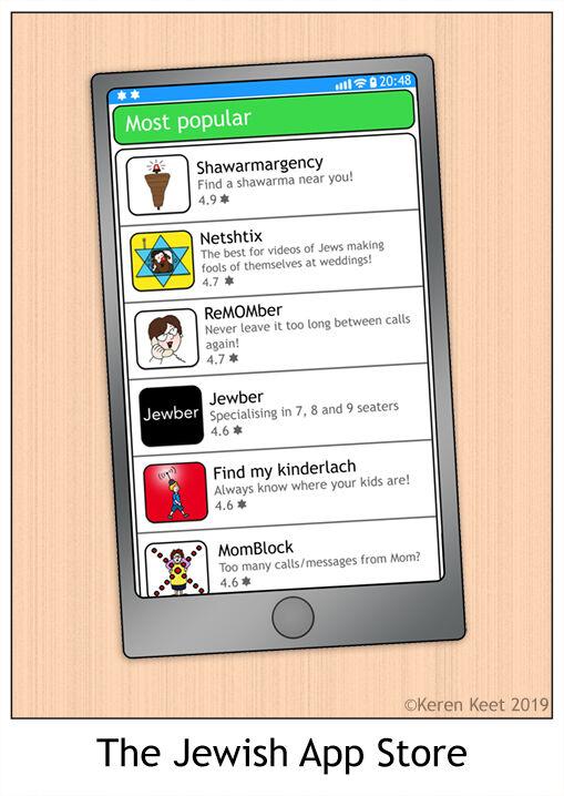 Jewish App Store