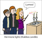 Hermione's Shabbos