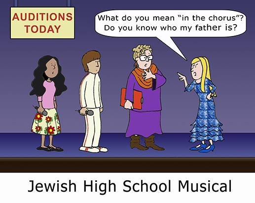Jewish High School Musical