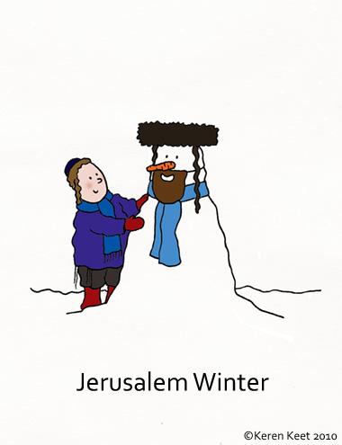 Jerusalem Winter