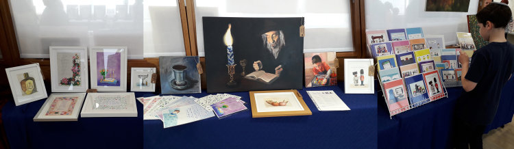 Jewish Art Fair Display
