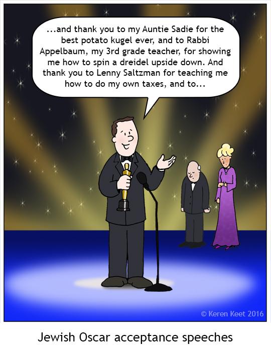 Oscar speech