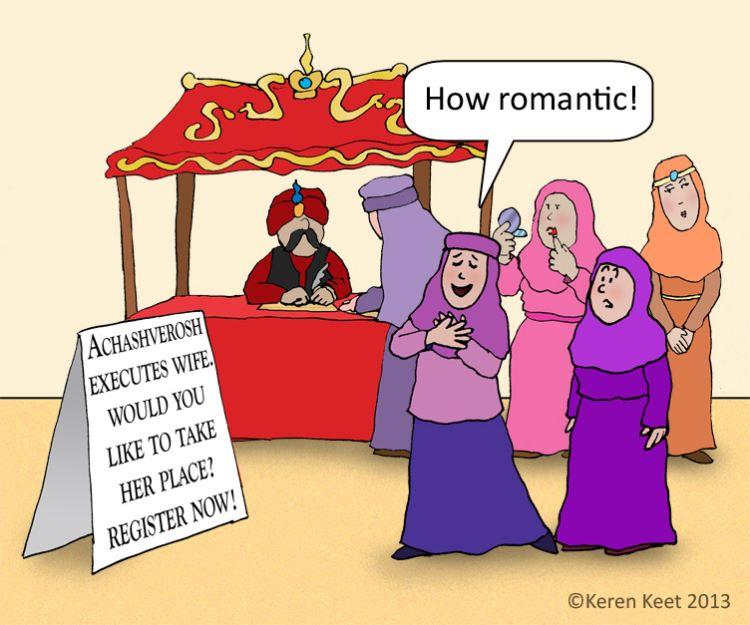 Chivalry in Shushan