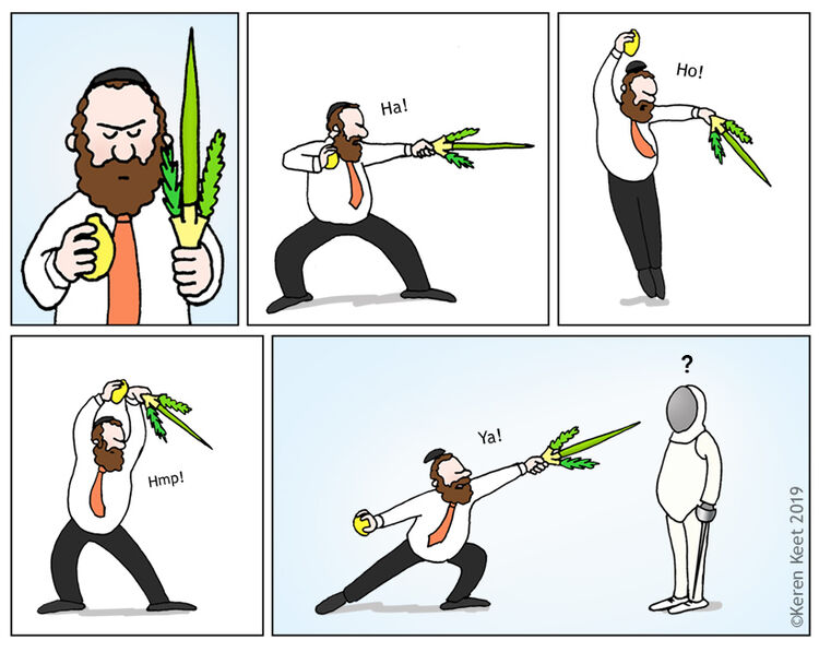 A Lulav to a Sword Fight