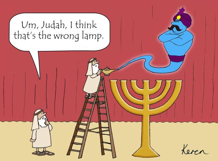 Chanukah Geni
