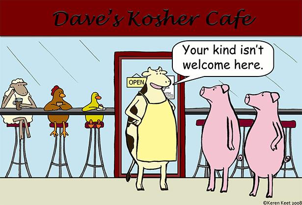 Dave's Kosher