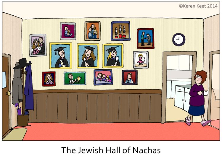 Hall of Nachas
