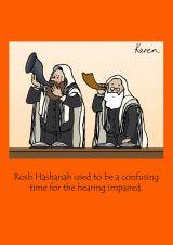 Rosh Hashannah - Hearing Impaired