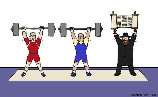 Jewish Weightlifting
