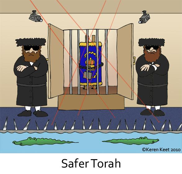 Safer Torah