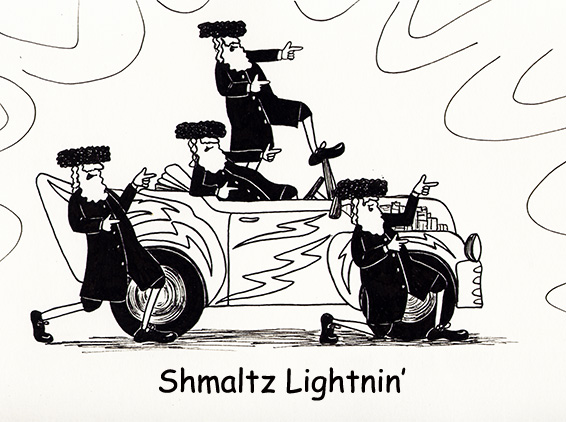 Schmaltz Lightening
