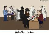 Shul checkout
