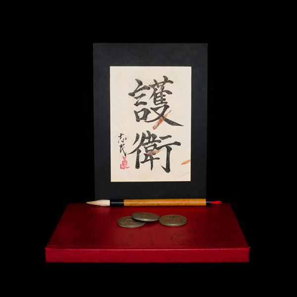 Oriental Wisdom