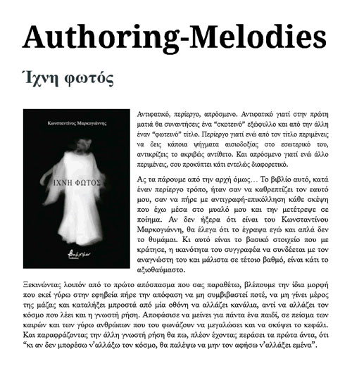 Authoring Melodies