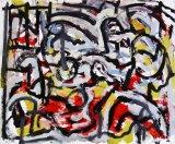 "©  Kourosh Bahar | untitled IV, 1/2003, oil/paper, 14x17"""