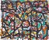 "©  Kourosh Bahar | untitled III, 1/2003, oil/paper, 14x17"""