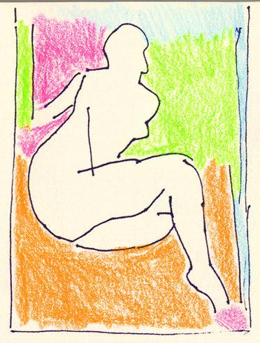 "©  Kourosh Bahar   Drawing #1. 10/07/12. ink,pencil/paper, 3x2.5"""