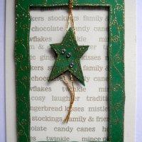 Dangling Star
