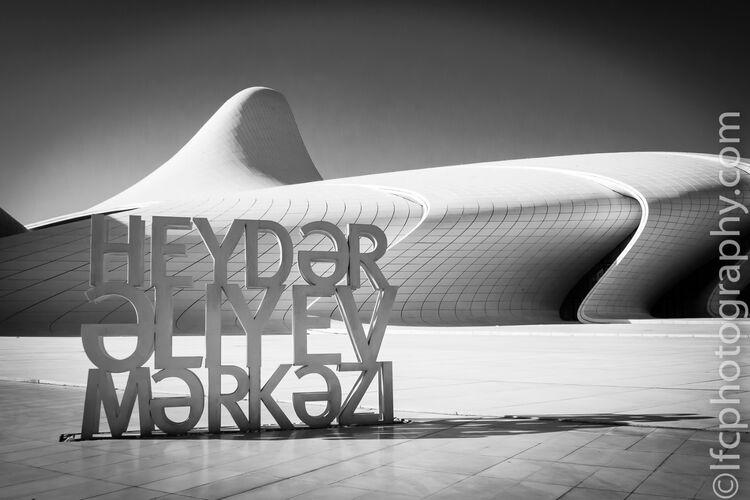 Hayder Aliyev Centre - Baku, Azerbaijan