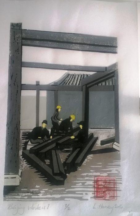 Beijing Workers I