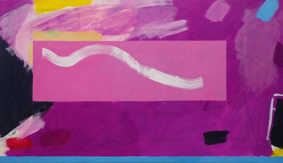 """All About Mauve (3'9"""" x 6'6"""" /  114 x 198 cm)"""