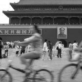 Tiannamen Square