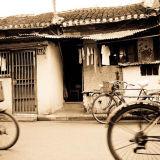 Hutong -Shanghai