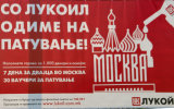 Sign in Russian Alphabet
