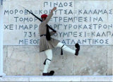 Greek Soldier changing guard, Athens