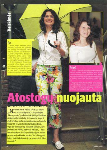 Panele magazine