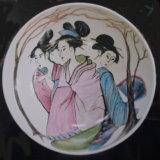 Hand Painted 11 inch Bone China Bowl