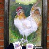 Printed Mugs Design taken from Tinted Drawing. Each Mug £7.99