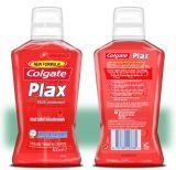 Plax visual