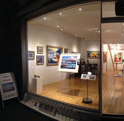 'Coast', Last Gallery, Zurich, 2014