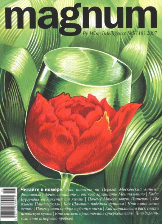 magnum magazine cover