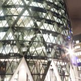 """30 St Mary Axe, affectionately named """"The Gherkin"""", London"""