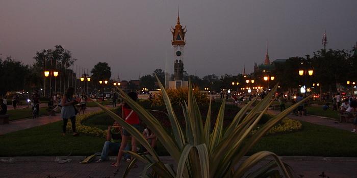 Wat Bottom Park