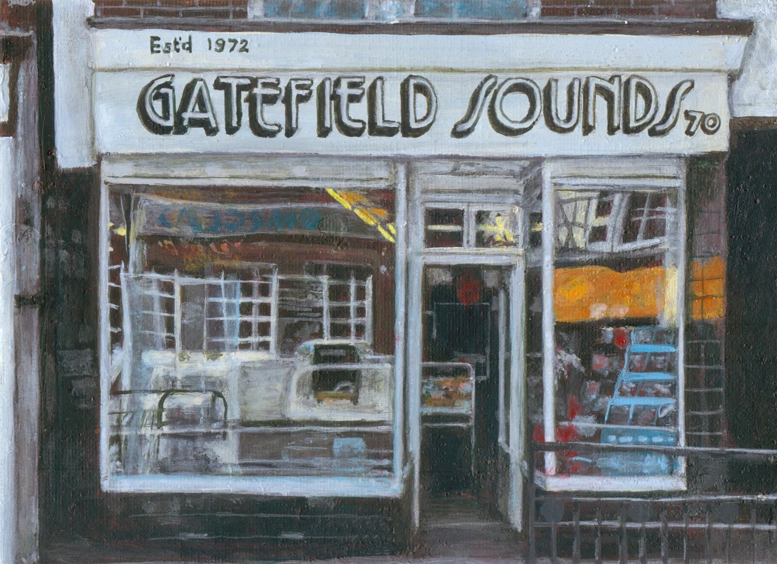 Gatefield Sounds 300