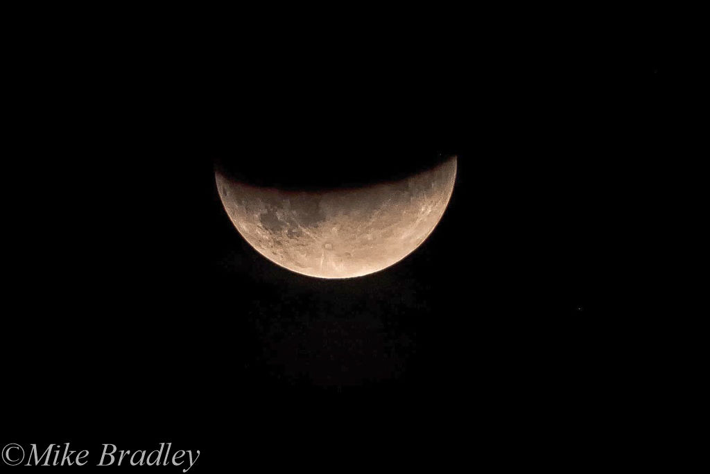 Moon Eclipse July 19