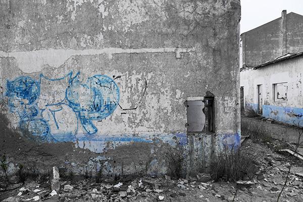 Dereliction 1, Sao Jacinto, Portugal